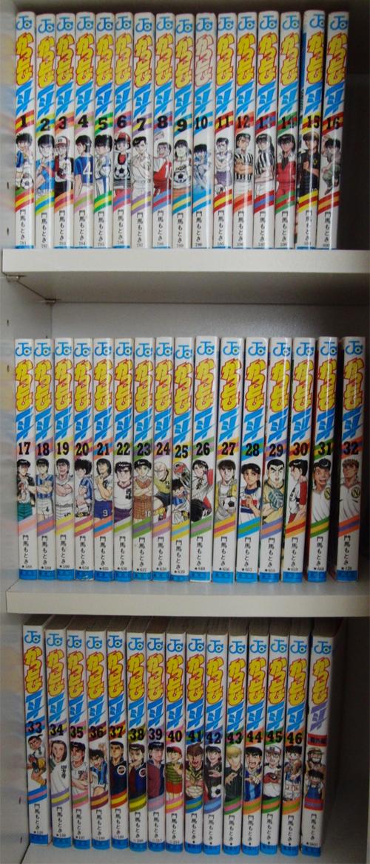 『かっとび一斗』全46巻の背表紙