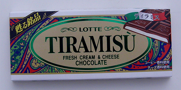 LOTTE-TIRAMISU_Package