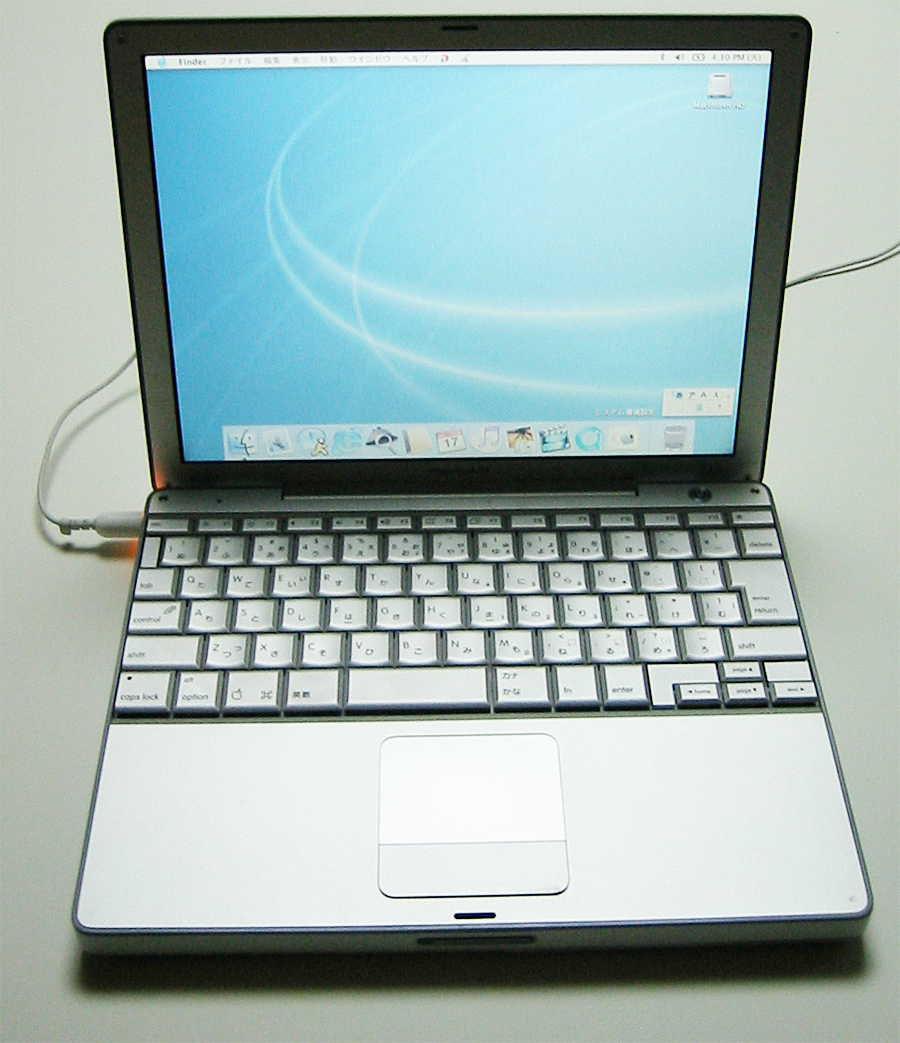 『PowerBook G4(M9092 J/A)』の起動画面。