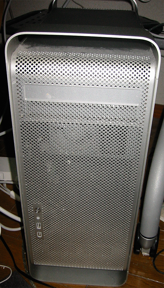 『Power Mac G5 Dual 2.3GHz』(M9591J/A)