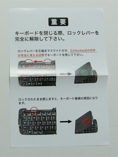 RBK-2200BTiのマニュアル