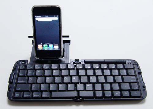 RBK-2200BTiにiPhoneを固定