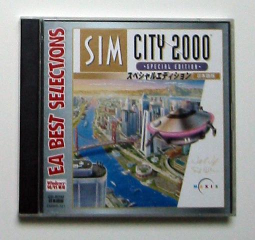 シムシティ2000 Special Edition