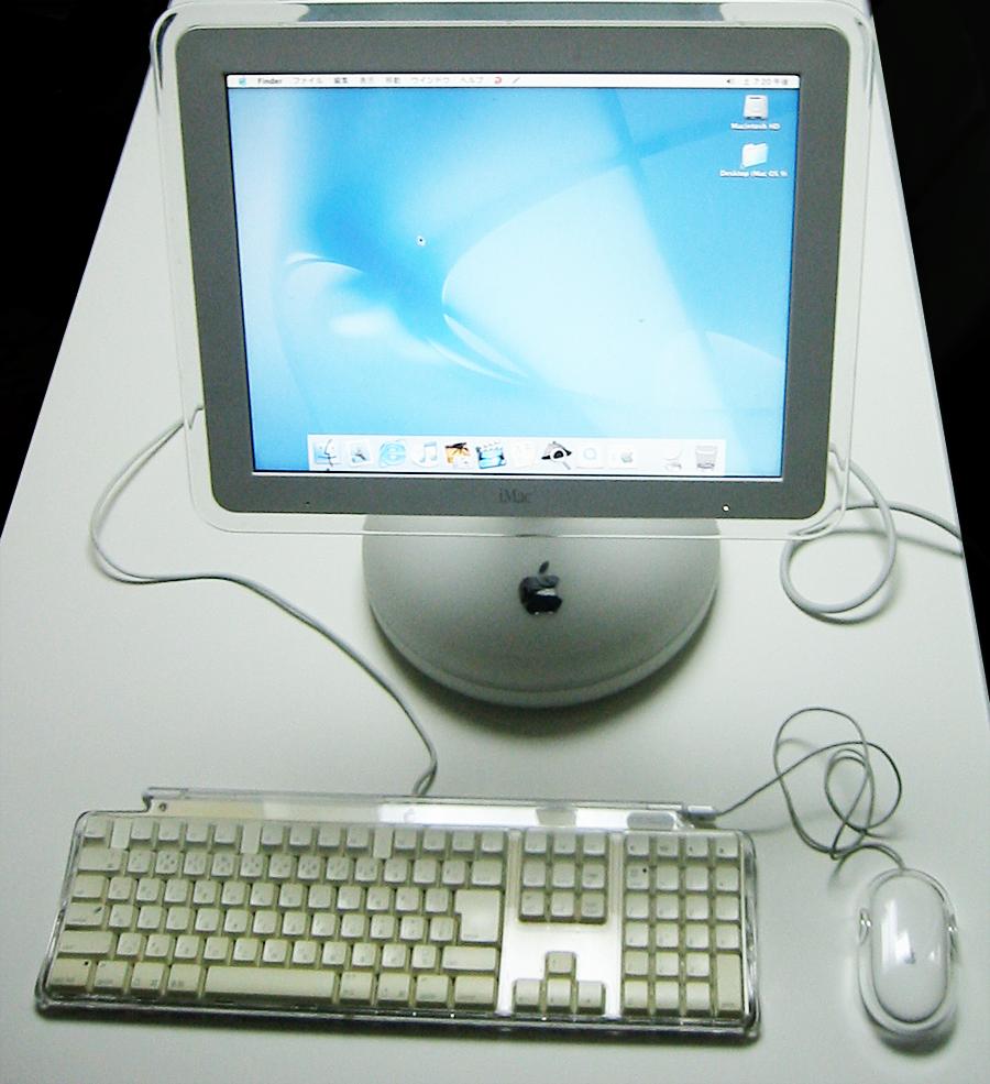 iMac G4(M8672J/B)
