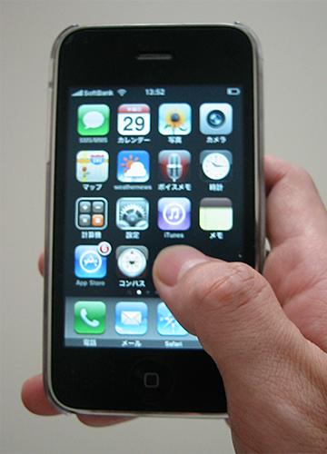 iPhone 3GS【アップル】